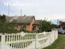 Продам недвижимость в Микашевичах.