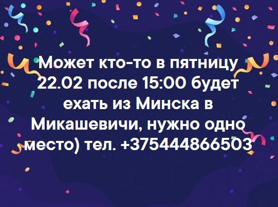 -_2019-02-17.JPG
