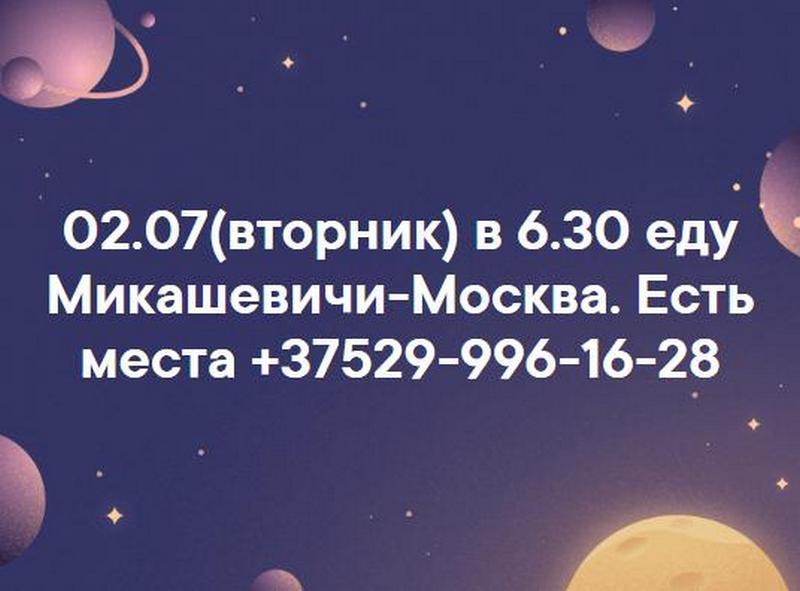 02.076.30-.37529-996-16-28.jpeg