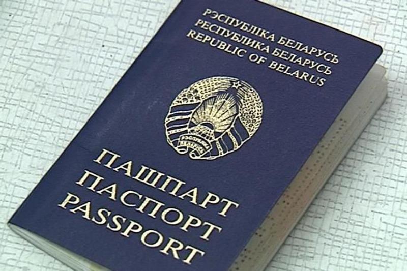 160129_passport.jpg