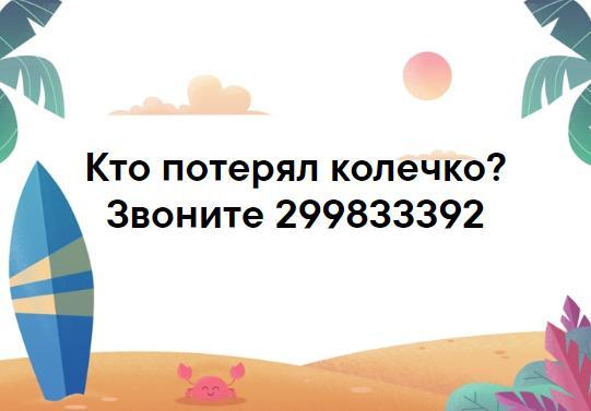43234.JPG