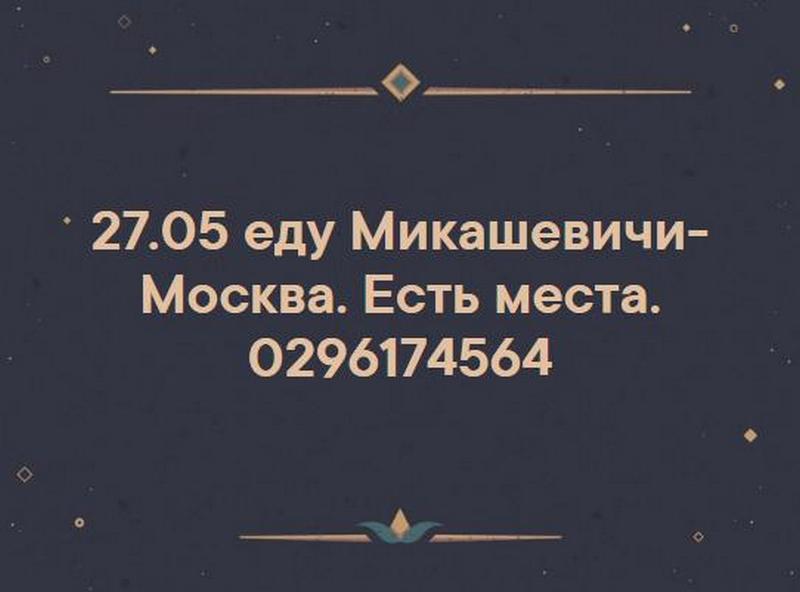 9000.JPG