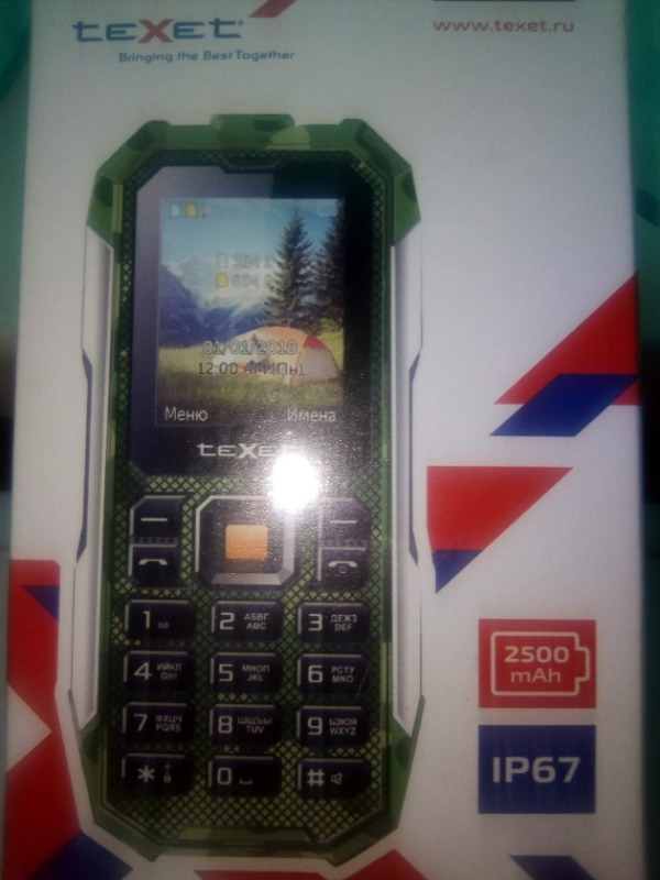 TeXet.375444956375.jpg