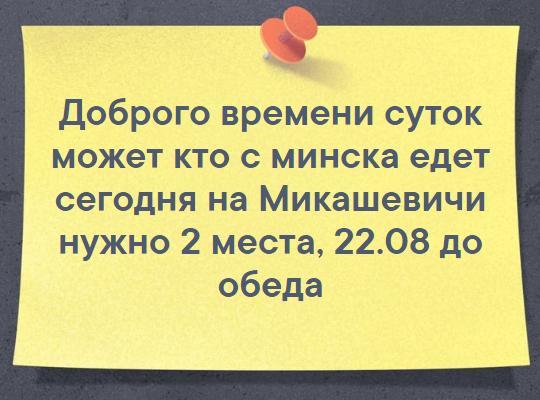 file_34bc088.JPG