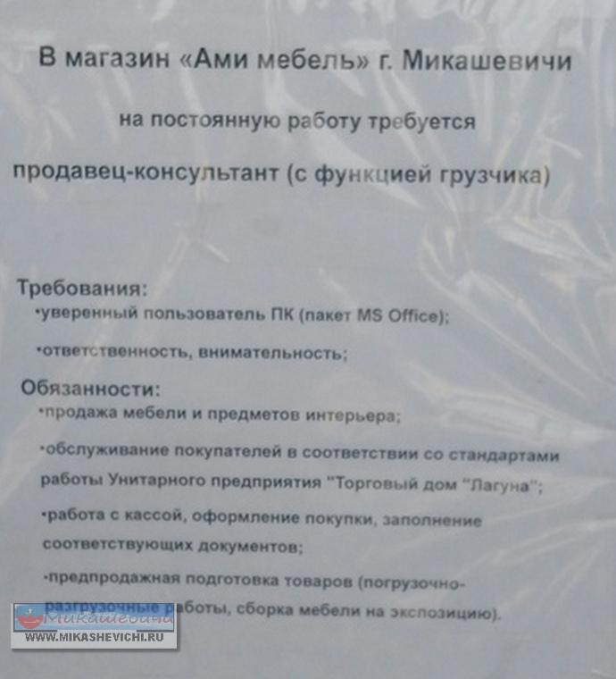 file_76f1dc9.jpg