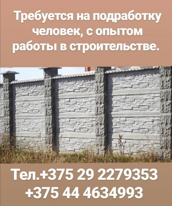 i_2019-07-31.jpg