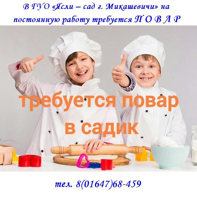 i_2019-08-20.jpg