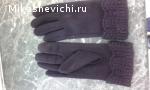 Найдены перчатки